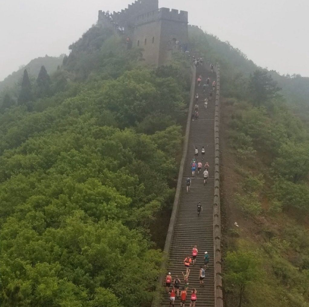 Great Wall Stucture
